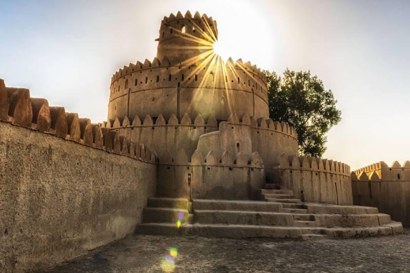 Fortezza di Al Jahili