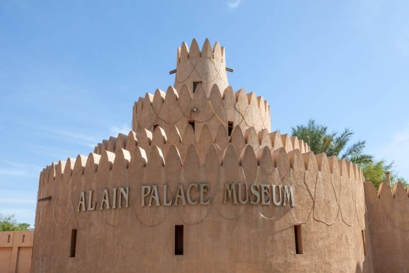 museo del palazzo del ain