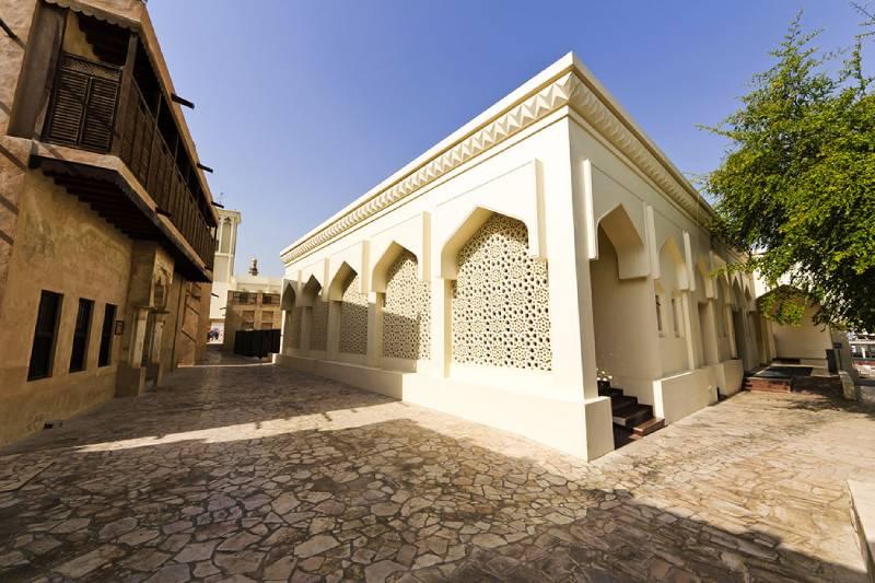 Bastakiya Dubai