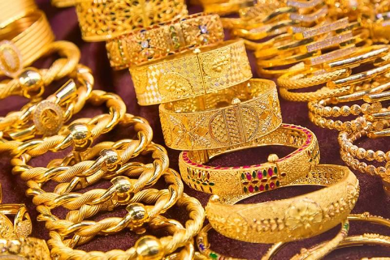 souq dell'oro